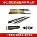 供應3寸板式氣脹軸氣漲套分條機分切專用軸
