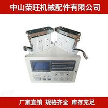 供應無紡布專用全自動張力控制器手動張力檢測器