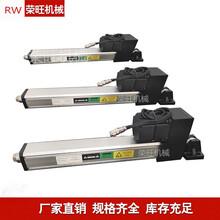 厂家供应无纺布收卷机超声波伺服纠偏机光电纠偏机图片
