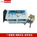 全自動張力控制器張力糾偏檢測器光電糾偏機