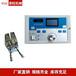 廠家供應全自動張力控制器收卷機自動張力糾偏控制器系統