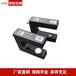 廠家供應薄膜復卷機超聲波糾偏傳感器US-400色標糾偏檢測器