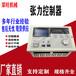 供应制袋机/复卷机全自动张力控制器KDT-B-600