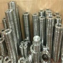 廠家批發美標純鍛高壓不銹鋼法蘭盤板式平焊凸面法蘭異形管件舉報圖片