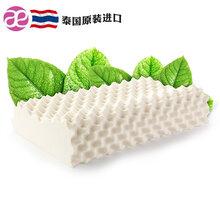 如何选择泰国乳胶枕?Thaifele泰妃尔乳胶枕