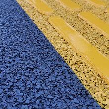 优游注册平台透水地坪透水路面厂优游注册平台透水混凝土专用胶图片