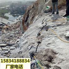 板材开采岩石矿山开采分裂石头机器苏州-24小时热线图片