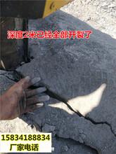 九龙坡小区建房子挖基坑遇到大面积岩石劈裂棒-破石效果图片