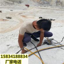 渝北有没有代替爆破开采岩石劈裂棒-哪个厂家好用图片