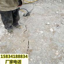 公路修建破石水泥路面拆除用岩石分裂机黔江-岩石劈裂棒图片