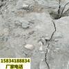 濮阳巷道掘进快速静态破碎石头设备无噪音