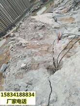 挖基础破坚硬石头用什么机器东营-岩石劈裂棒图片