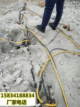 周口有没有代替爆破开采岩石劈裂棒-快速破碎硬石头图片