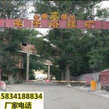 惠州小区建房子挖基坑遇到大面积岩石劈裂棒-免费技术指导图片