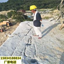 什么机器可以低成本高产量破碎石头商丘-优点、缺点图片