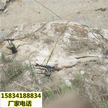 隧道施工破石头用岩石劈裂机成本低江门客户至上图片