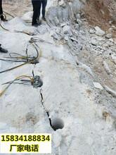 隧道施工破石头用岩石劈裂机成本低北京周边厂家电话图片