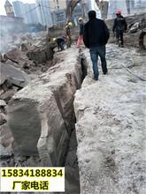 采石场破硬石头的机器岩石劈裂机白山信息推荐图片