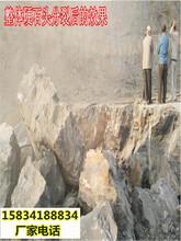 挖地基石头太硬岩石劈裂机池州一实力雄厚图片