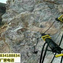 矿山开采硬石比挖机产量高岩石劈裂机西双版纳一好口碑厂家图片