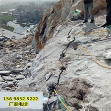 江苏连云港排水沟渠开挖岩石破除用什么机器速度快专破硬石头图片