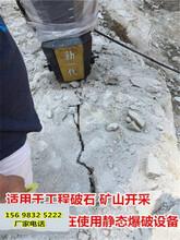 矿山开采除了放炮还有什么办法河南安阳图片