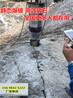 池州不用放炮快速破除岩石的机器
