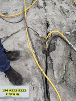 挖基坑硬岩石静态劈石机襄阳一优点、缺点