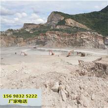 采石场不放炮怎么提高开石产量安徽宿州图片