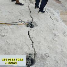 陕西汉中静态开采岩石的机器150劈裂棒矿山老板都在用图片