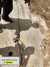 盘锦开山挖石头用什么设备效率高客户评价图片