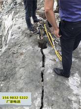 景德鎮不用放炮破碎硬石頭的機器破除巖石設備一案例視頻圖片