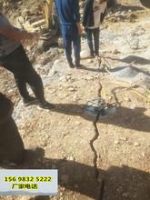 宁波基础开挖可以静态开裂岩石的设备开山斧图片