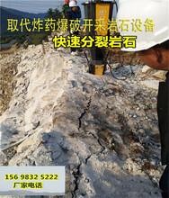 修高速路不能放炮破石方式广西桂林图片