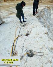 濟寧道路擴建破石頭用什么機器硬石頭分裂機一合作共贏圖片