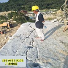 金昌采石场开采石头怎么提高产量降低成本呢一地址图片