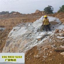 矿山开采破碎石头的机器哪个好龙岩一案例视频图片