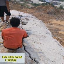 山西晋中山上石头破碎拆除快速裂岩机器帮你赚钱图片