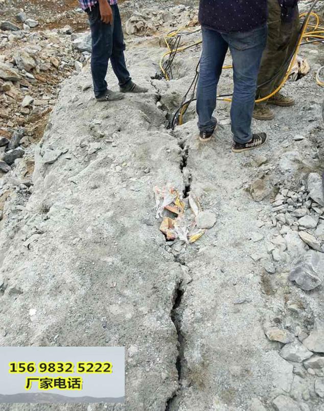 采石场不让放炮用什么设备开采山东济宁