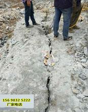 大足石灰石开采取代放炮破碎锤的机器一优质推荐图片