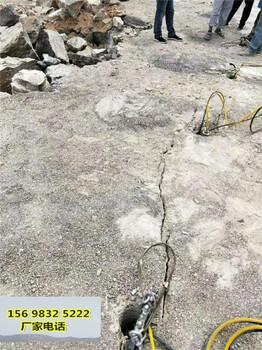 垫江硬石头岩石破碎锤打不动用液压劈石机