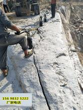 地基楼房挖基础破碎岩石用什么速度快防城港图片