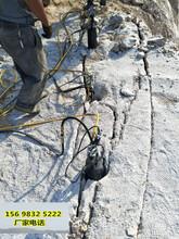 不产生震动的破石机器劈裂机湖北黄冈图片