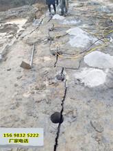 取代放炮开采坚硬岩石开山机吉林通化图片