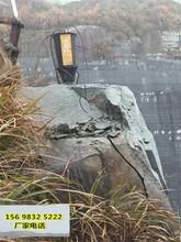 扬州开采石灰岩捣机打不动不能放炮怎么办代替炸药图片