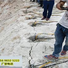 挖掘机挖不动破石头怎么快速分裂云南昭通图片