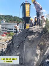 修路二次扩建破路破石头机器机械丹东图片