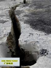 甘肃武威道 b62 路开挖遇硬石头不能放炮怎么办哪个牌子好图片