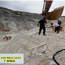 虹口地基開挖破碎堅硬石頭打石頭設備一信息推薦圖片