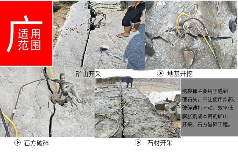 石头破裂液压机山西盂县